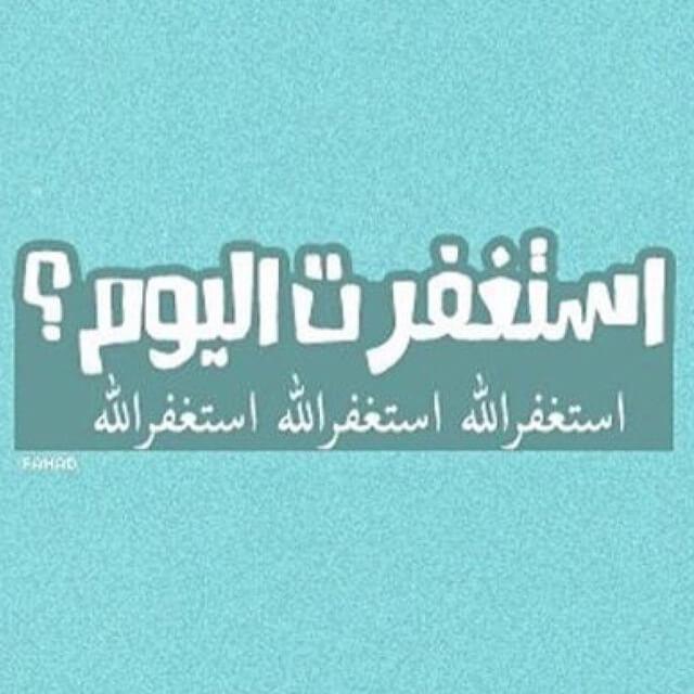 أذكار المسلم✨Athkar AlMuslim