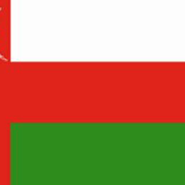 السوق المفتوح سلطنة عمان