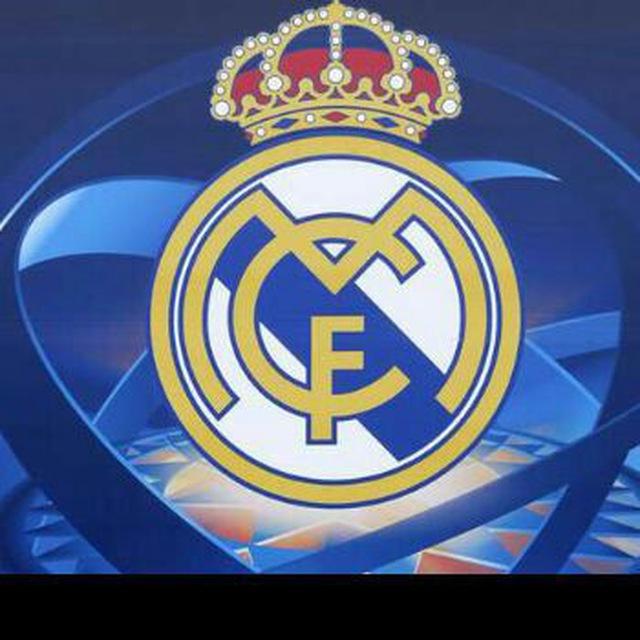 ريال مدريد الآن