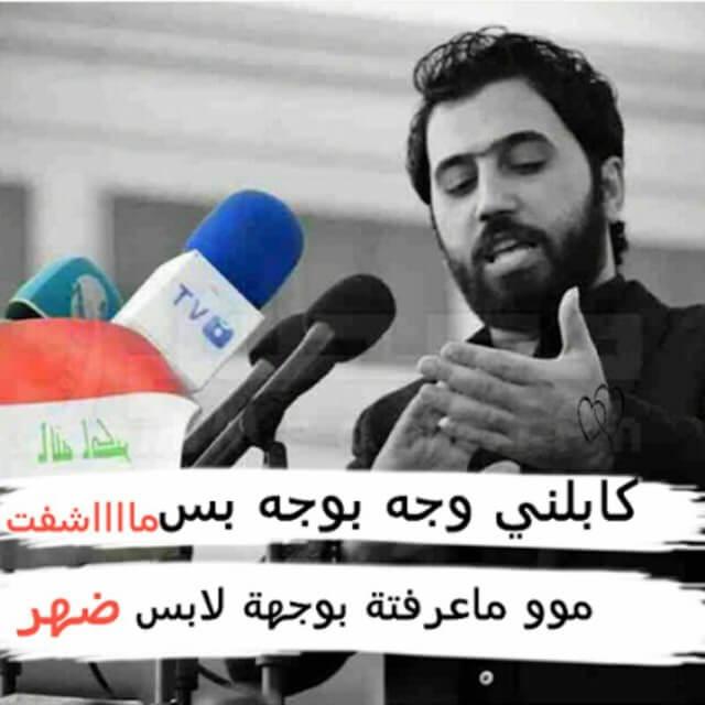 عشاق الشعر شعبي (احمدسعدون)