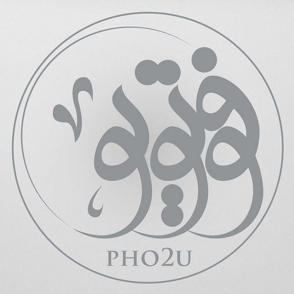 فوتويو pho2u