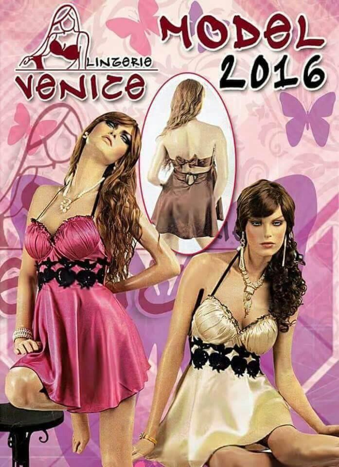فينيسيا لصناعة وتجارة الملابس
