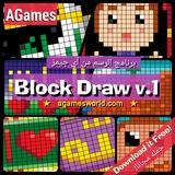 Block Draw
