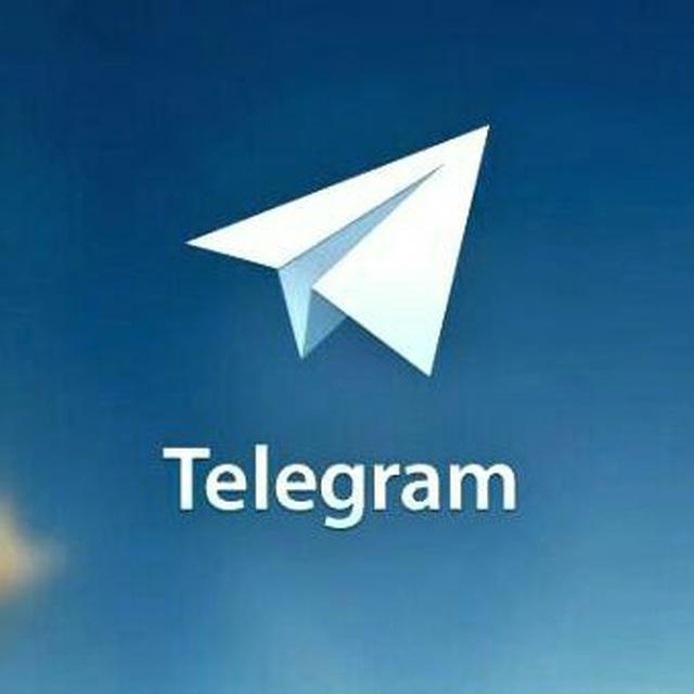 Canal do Telegram