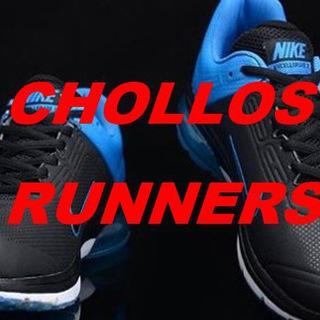 Chollos para RUNNERS