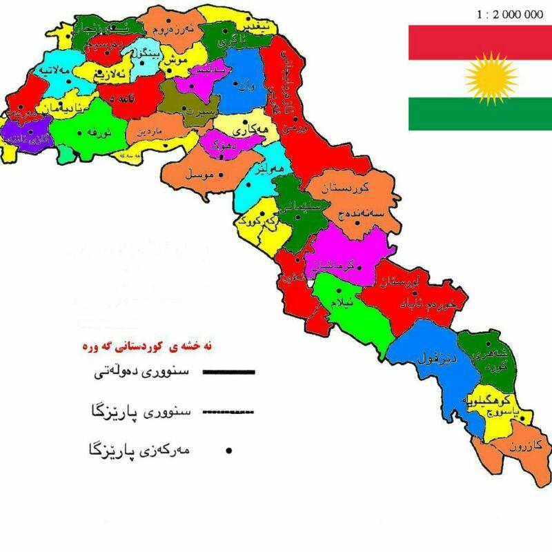 Dewleta Kurditsan