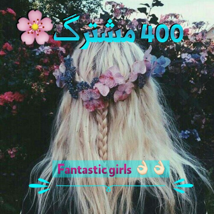 fantastic girls
