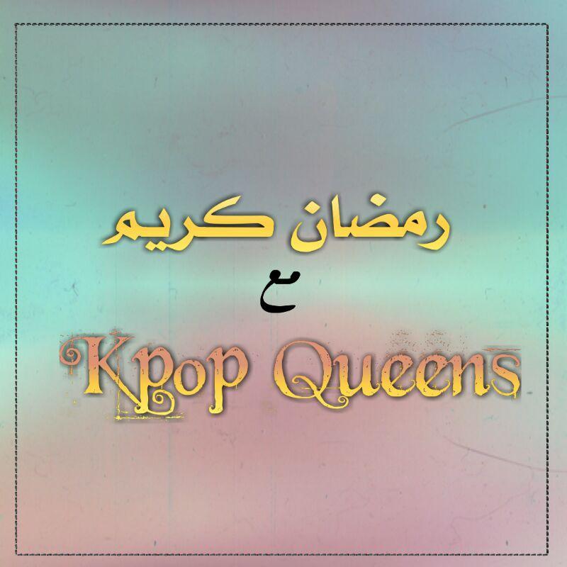 Kpop Queens