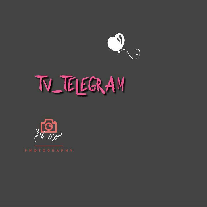 TV_Telegram