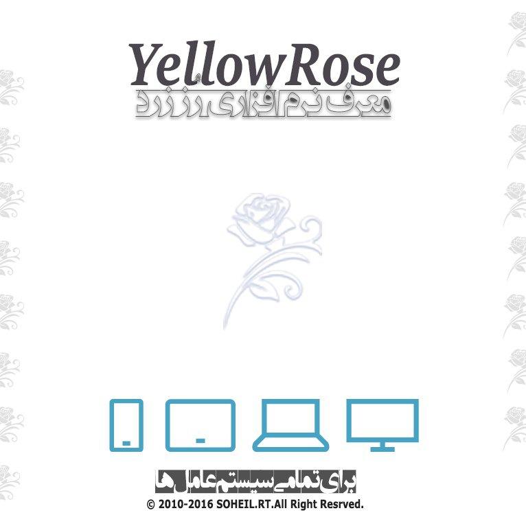 YellowRoseOne