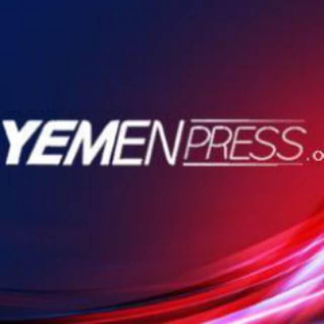 yemenpress