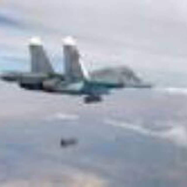 إسقاط الطيران الروسي