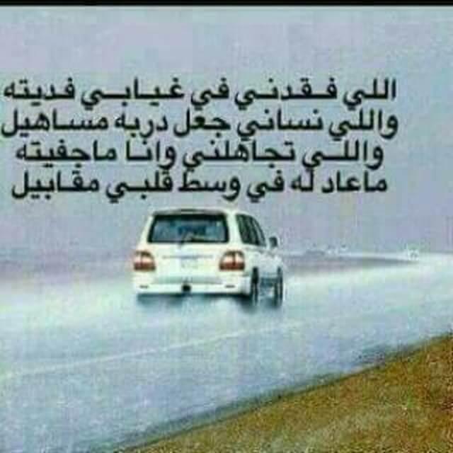 اصل العرب