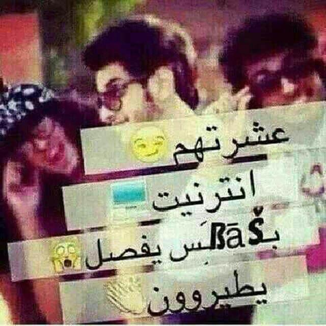 قروب كل العرب