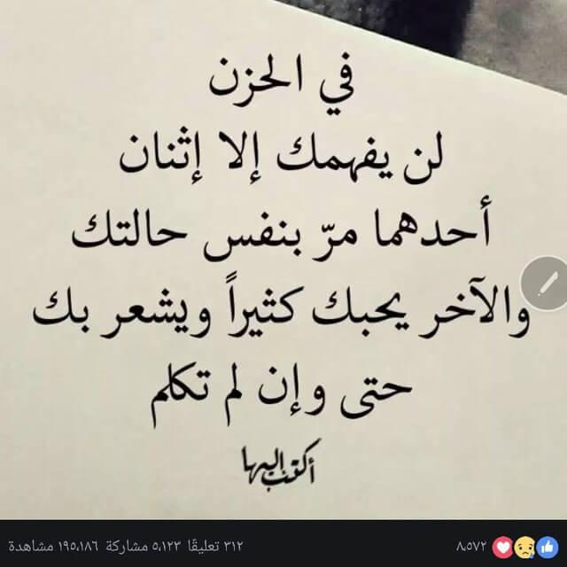 https://telegram.me/fcmsa