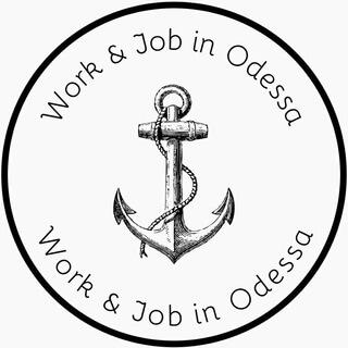 Работа в Одессе ®