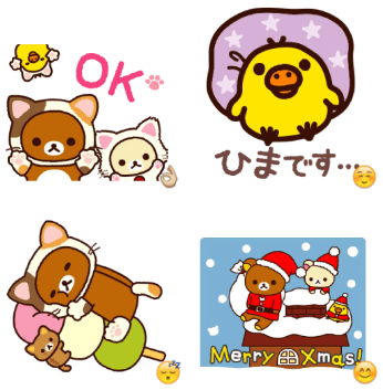 Rilakkuma: Cozy Winter Days